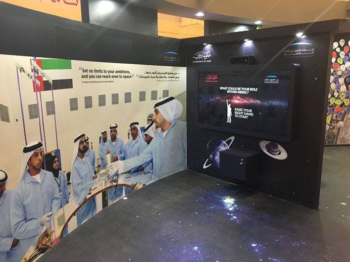 Event planning company | Brand activations | Mohammad Bin Rashid Space Centre event in UAE