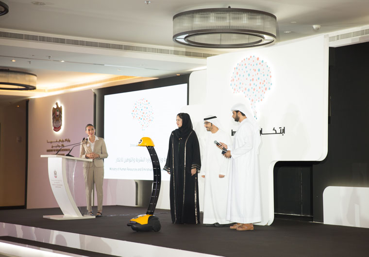 Event planning company | employee and partner engagement | Innovations week Dubai