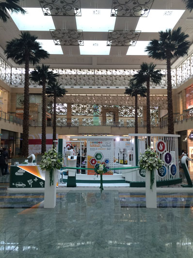 Event planning agency | Brand activations | World Energy Day by DEWA events in UAE