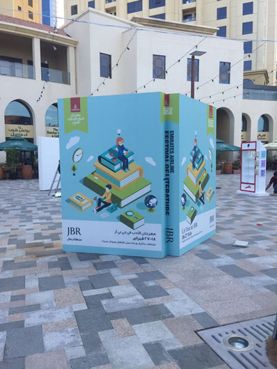 Public events and entertainment company in UAE, Emirates Airlines Festival of Literature Emirates Literature Foundation