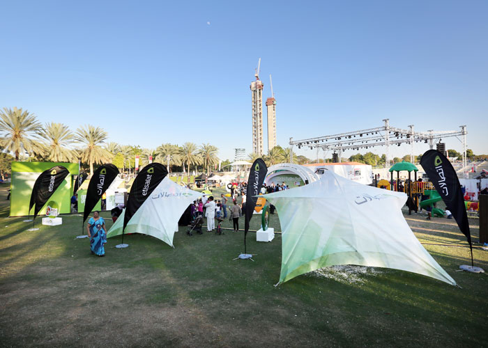 Public events in Dubai | Festive Park Etisalat event Dubai, UAE