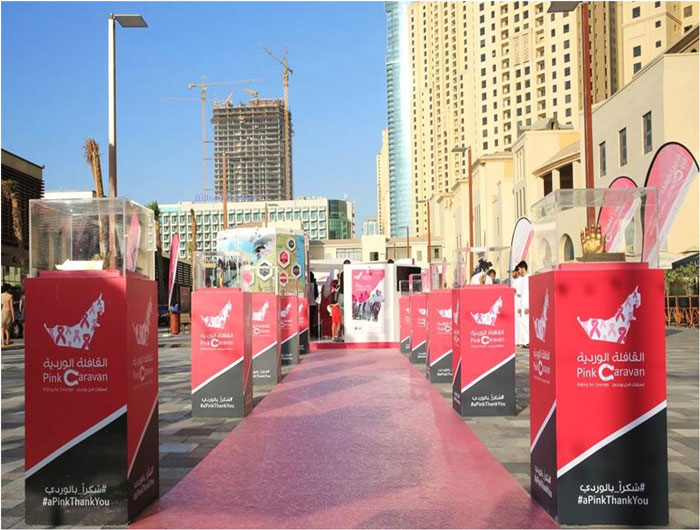 Best Public events and entertainment company in UAE, Pink Caravan Dubai Properties event