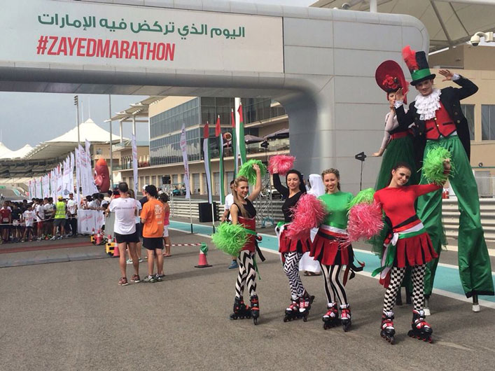 Public events and entertainment company | Zayed Marathon Yas Marina Circuit event